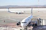 В Приморье открыта продажа льготных авиабилетов