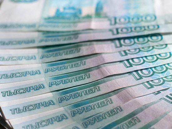 Топ-5 доходных вакансий: самыми высокооплачиваемыми признаны гинекологи