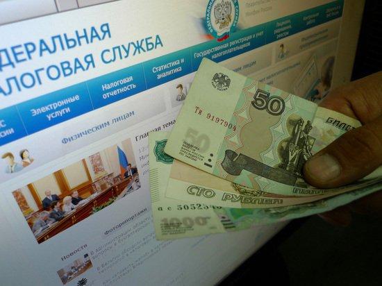 ФНС пообещала прикрыть новую схему ухода от налогов