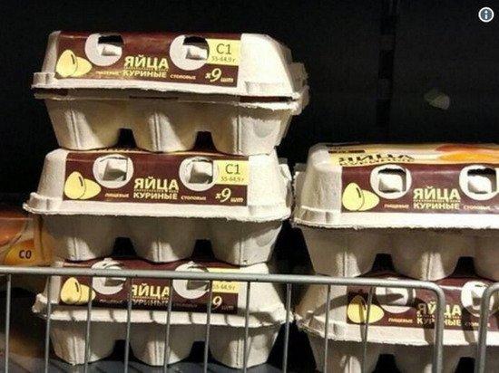 Депутат Дегтярев предложил запретить «девяток» яиц и «недолитр» молока