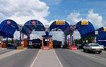 В Рязанской области повысили предельные тарифы для платных дорог