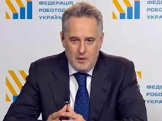 Активы украинского олигарха на Кипре арестовали