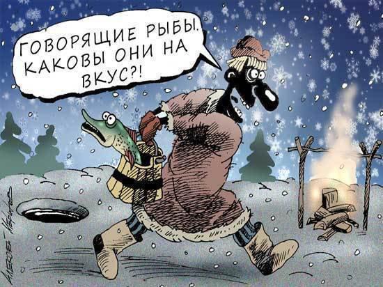 Зампред ЦБ назвал русские сказки причиной любви к халяве