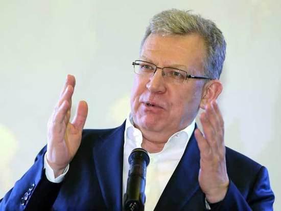 Кудрин рассказал об опасности блокировки интернета в России