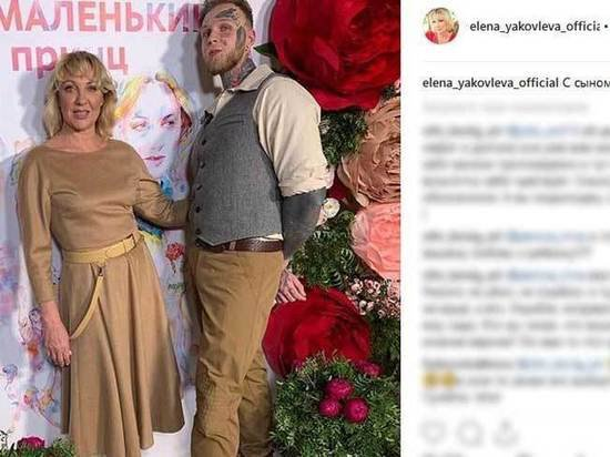 Сын Елены Яковлевой расстался с женой из-за измены