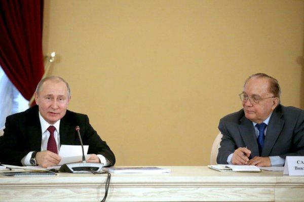 Путин: Россия будет продвигать самбо в число олимпийских видов спорта
