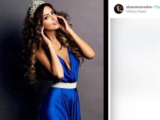 Развод «Мисс Москва» с королем Малайзии опровергли