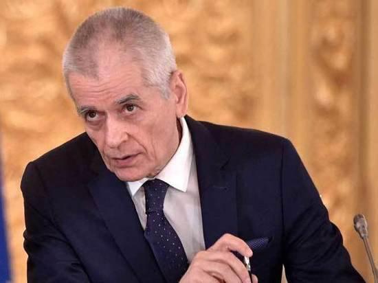 Онищенко заявил о вреде праздников для России: «Огромные потери»