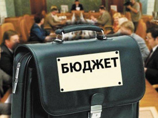 Мы беднеем, а данные бюджета России показали его огромную доходность