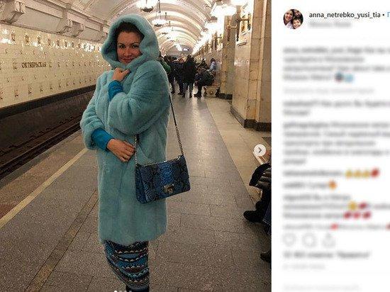 Вслед за Арбениной и Киркоровым в метро пересела Нетребко