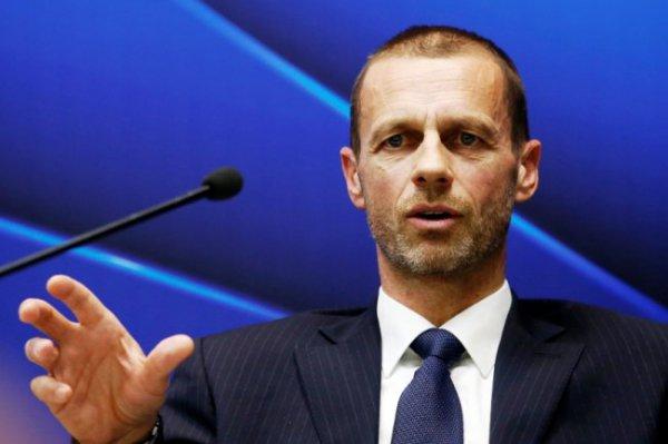 Чеферин: УЕФА не обсуждал отмену правила гостевого гола