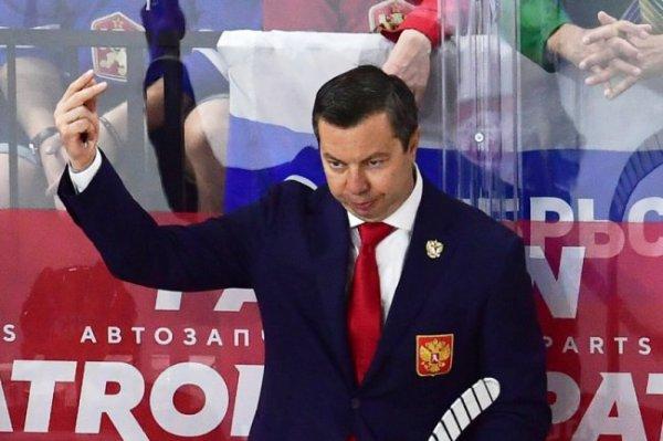 Объявлен состав сборной России на матч Еврохоккейтура с финнами