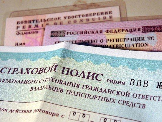 МВД опровергло выдачу водительских прав, не соответствующих образцу