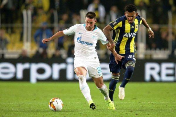 УЕФА открыл дело по итогам матча