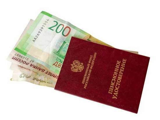 В Минтруде предложили проиндексировать пенсии на два процента