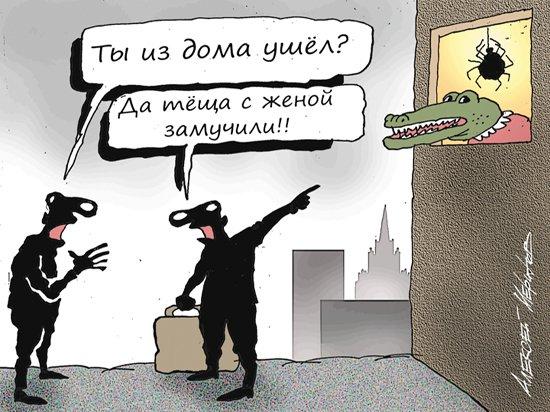 Россиянам запретят жить с крокодилами: новый закон защитит диких животных