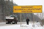 Ространснадзор ужесточит весогабаритный контроль на федеральных трассах