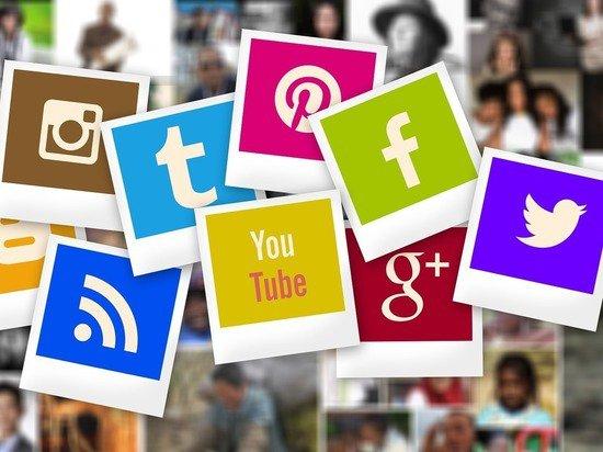 МВД решило запретить манипулировать подростками через соцсети