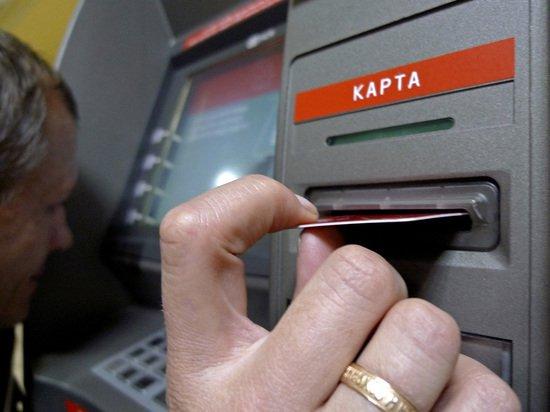 Санкции приняты: банковские карты россиян начали отключать
