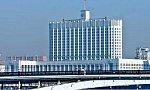 Кабмин рф одобрил проект о платных услугах на объектах транспортной инфраструктуры