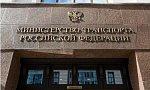 Минтранс РФ предложил обнулить ндс на все внутренние авиаперевозки