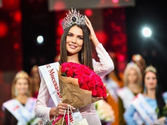 «Мисс Москву-2018» лишили титула за саботаж