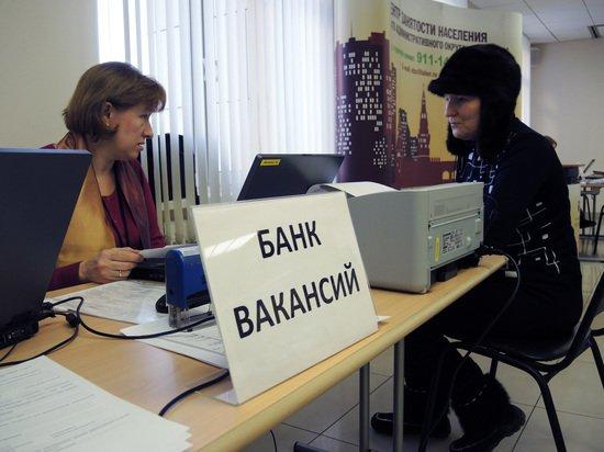 Росстат сообщил, где россиянам проще найти работу