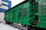 АО «Алтайвагон» разработал двухсекционный крытый вагон повышенной грузоподъёмности в 93 тонны