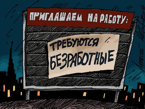 Нищета загнала россян в теневой сектор: миллионы трудятся неофициально
