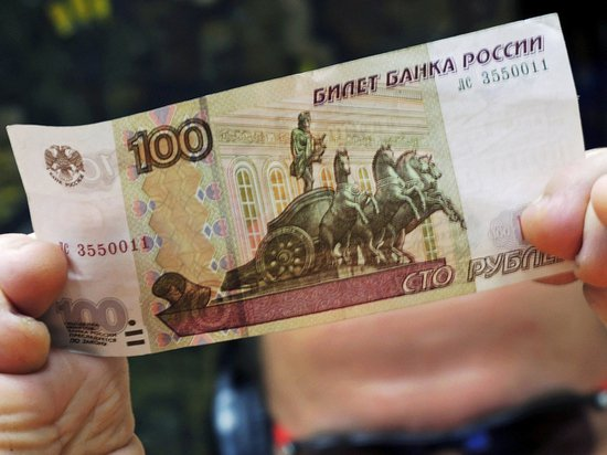 Выборы на Украине: эксперт рассказал, чего ждать российскому рублю