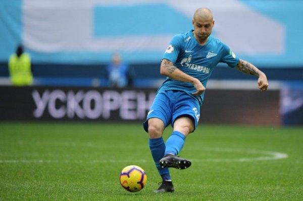 В Премьер-лиге состоялись матчи 21-го тура чемпионата России по футболу