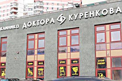 В клинике на Рублевке оборвался трос лифта с людьми