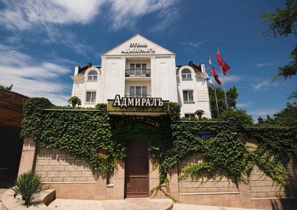Делаем свой отдых в Севастополе незабываемым – выбираем отель Адмирал!
