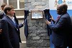 Трансмашхолдинг официально открыл машиностроительный завод в ЮАР