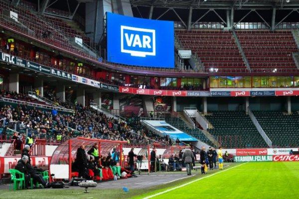 Систему VAR используют и в ответных полуфиналах Кубка России