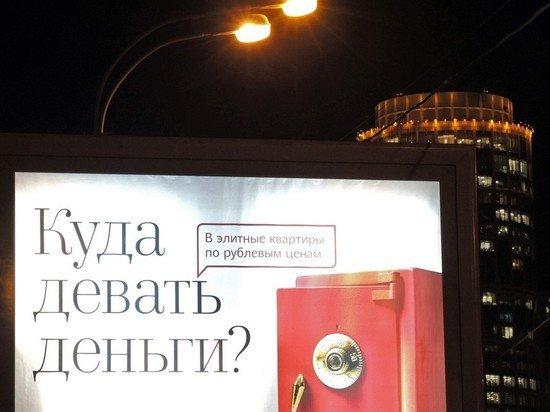 Минтруд обрадовал: реальные зарплаты россиян выросли на 6,8%