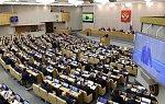 Госдума ужесточила наказание для водителей, оставивших место ДТП