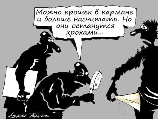 Росстат пересчитал доходы россиян по-новому: продолжают падать