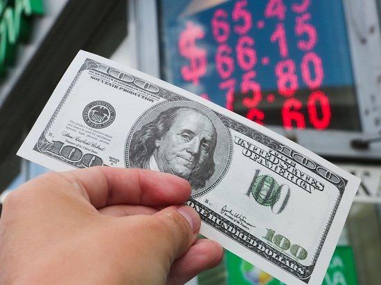 Что изменится с 1 мая: пенсии, валюта, дорожные знаки