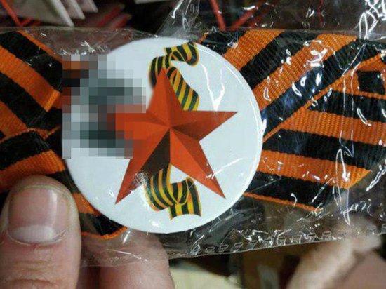 Продавец георгиевских ленточек со свастикой устроил драку