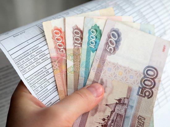 Россияне задолжали за коммуналку более 130 миллиардов рублей