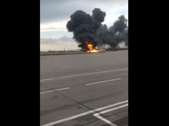 Стюардесса Superjet позвонила близким после ЧП в Шереметьево