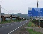 На федеральных трассах Бурятии, Иркутской области и Забайкальского края установлено еще 48 комплексов фотовидеофиксации