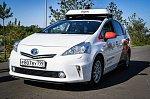 В Новосибирской области протестируют беспилотное такси