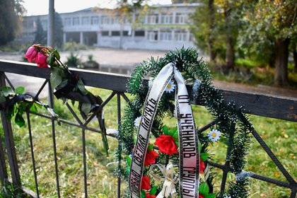 Родственница жертвы керченской бойни потеряла семью в катастрофе SSJ-100