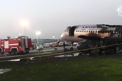 Опубликована аудиозапись переговоров экипажа сгоревшего в Шереметьево самолета