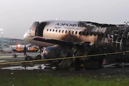 Экипаж сгоревшего в Шереметьево SSJ-100 нарушил инструкцию