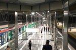 Четыре новые станции метро открыли в Москве