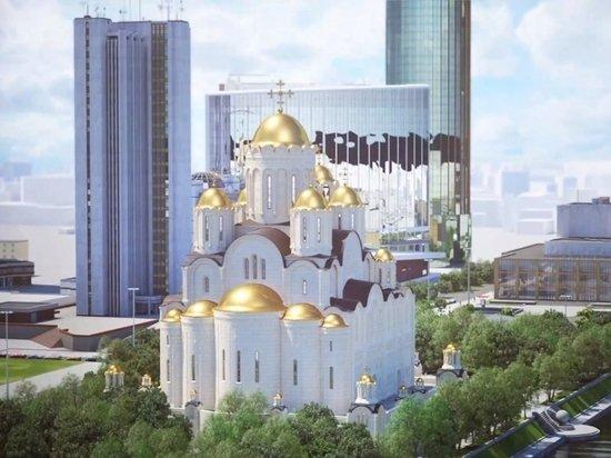 Сквер оказался в списке площадок под храм в Екатеринбурге: настаивает епархия