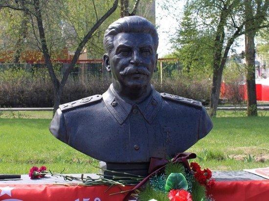 Политолог оценил готовящийся городской фестиваль, посвященный Сталину